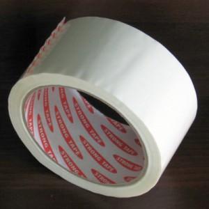 Taśma pakowa biała 48mm x 66m